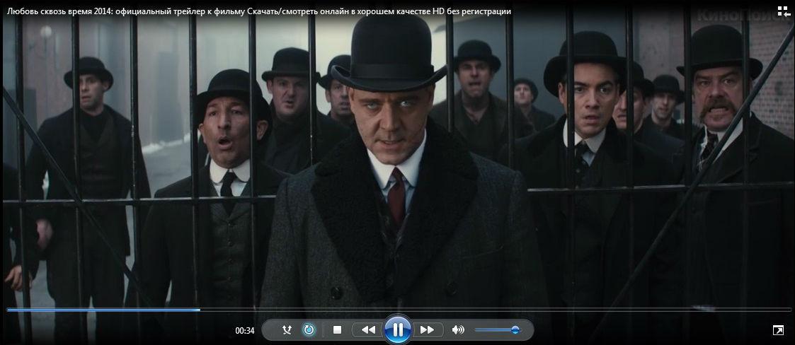 Winter's Tale официально русский трейлер к американской мелодраме 2014 году смотреть онлайн