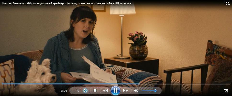 One Chance (2014) официальный трейлер к комедии смотреть онлайн в хорошем качестве
