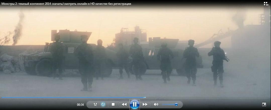 Monsters 2: Dark Continent Официальный трейлер на русском скачать в HD без регистрации