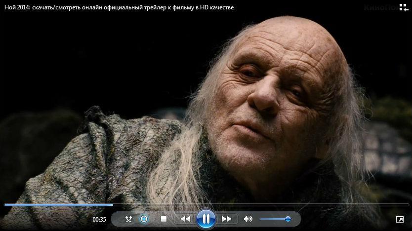 Официальный трейлер к мелодраме Ной, скачать или смотреть онлайн бесплатно в HD качестве