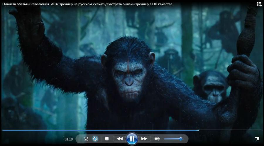 Планета обезьян (2014) революция: трейлер к фильму на русском