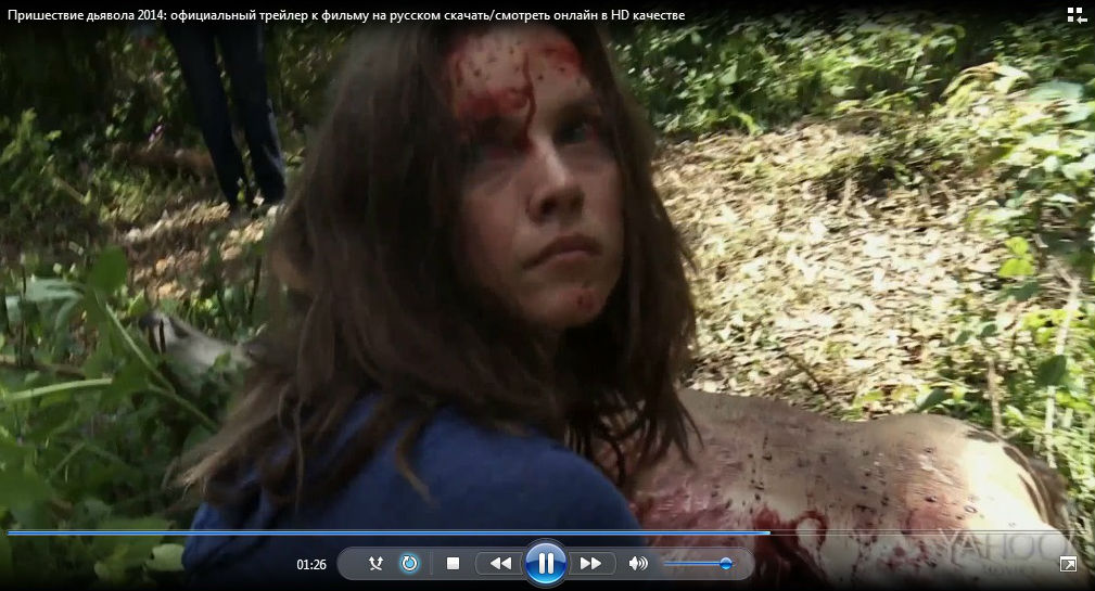 Пришествие дьявола (2014) трейлер к ужасам на русском в HD качестве бесплатно
