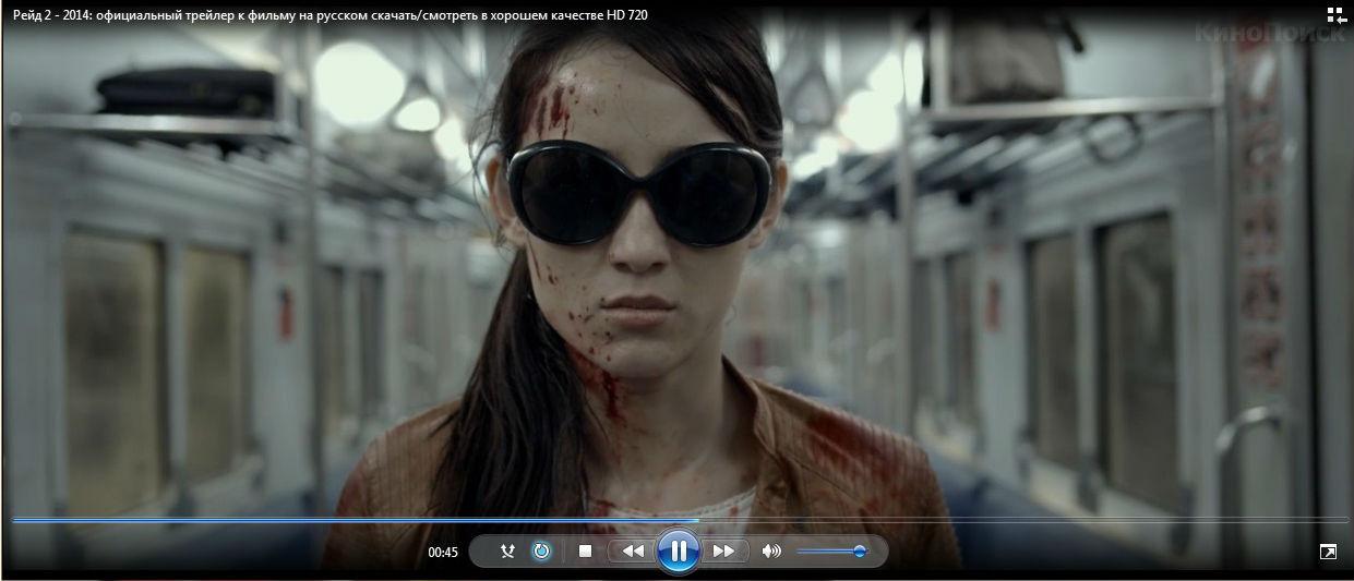 Рейд 2 (2014) трейлер к фильму на русском смотреть онлайн в HD качестве бесплатно