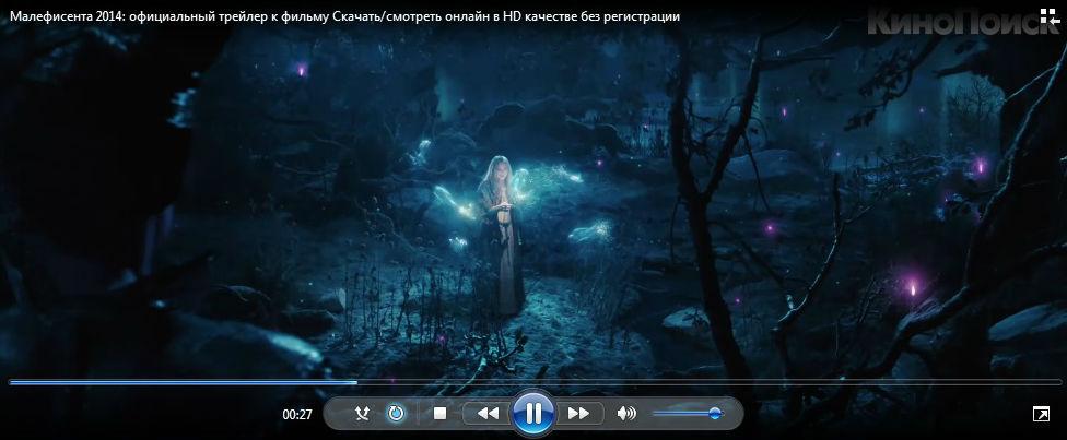 Maleficent русский трейлер к фантастики 2014 года скачать или смотртеь без регистрации
