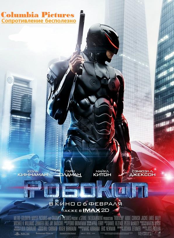 Робокоп (2014) кино официальный трейлер смотреть онлайн видео